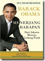 barack_obama_cover