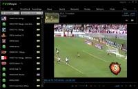 football.jpg (876×570)